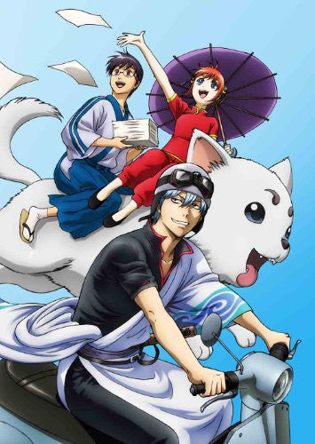 Image 1 for Gintama' 13 [DVD+CD Limited Edition]