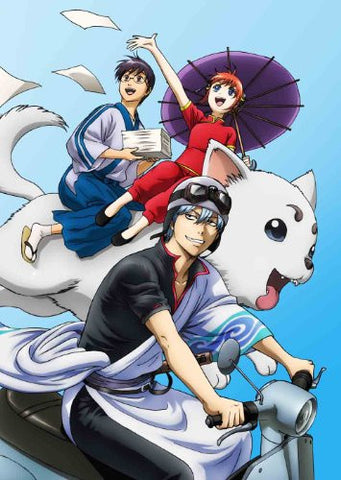 Image for Gintama' 13 [DVD+CD Limited Edition]