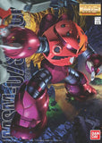 Thumbnail 1 for Kidou Senshi Gundam - MSM-07S Z'Gok Commander Type - MG #066 - 1/100 (Bandai)