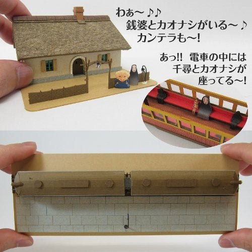 Image 10 for Sen to Chihiro no Kamikakushi - Model Train - Zeniba's House & Ocean Railway - 1/150 (Sankei)
