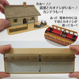 Thumbnail 10 for Sen to Chihiro no Kamikakushi - Model Train - Zeniba's House & Ocean Railway - 1/150 (Sankei)
