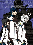 Thumbnail 1 for Cuticle Detective Inaba Vol.6