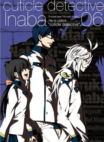 Image for Cuticle Detective Inaba Vol.6