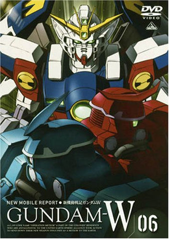 Image for Mobile Suit Gundam W / Gundam Wing 6
