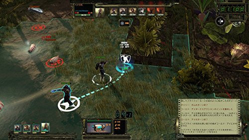 Image 2 for Wasteland 2: Director's Cut