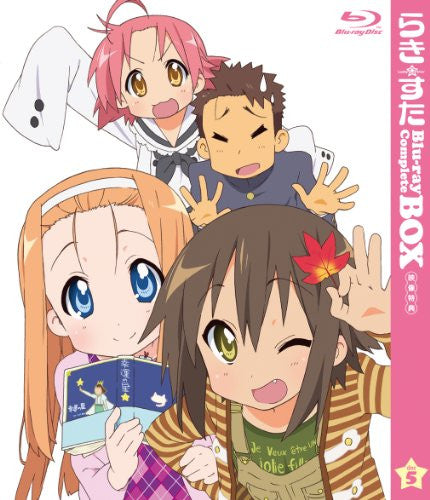 Image 5 for Lucky Star Blu-ray Complete Box