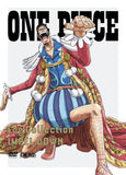Thumbnail 1 for One Piece Log Collection - Impel Down