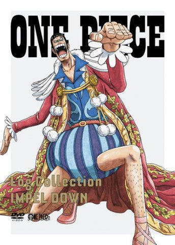 Image for One Piece Log Collection - Impel Down