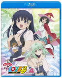 Thumbnail 3 for Motto To Love-ru Vol.4 [Blu-ray+CD Limited Edition]
