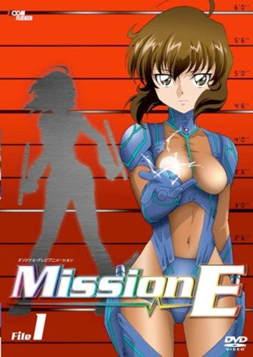 Image 1 for Mission-E File.1
