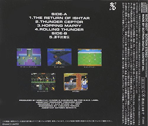 Image 2 for Namco Game Music Vol.1