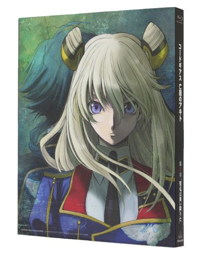 Image 2 for Code Geass Akito The Exiled Vol.1 [Blu-ray+CD Limited Edition]