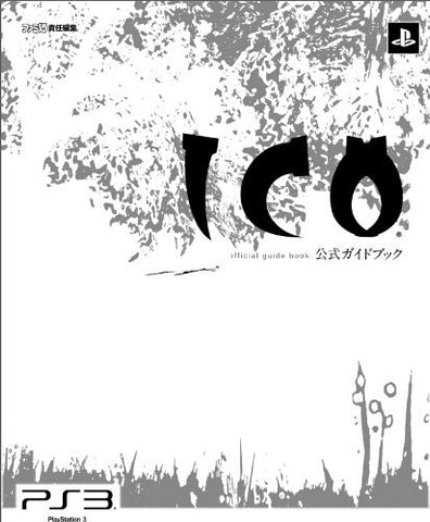 Image for Ico Official Guide Book