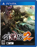 Thumbnail 1 for Toukiden 2