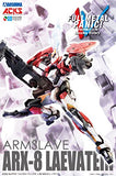 Full Metal Panic! Invisible Victory - ARX-8 Laevatein - Aoshima Character Kit Selection FP-01 - 1/48 (Aoshima) - 5