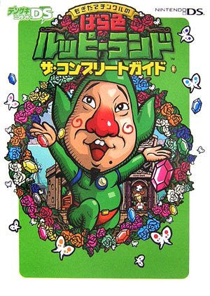 Image 1 for Freshly Picked Tingle's Rosy Rupeeland The Complete Guide Book / Ds