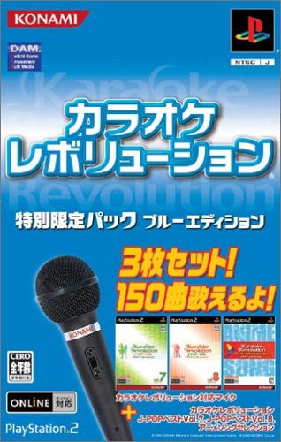 Image 1 for Karaoke Revolution Special Limited Pack (Blue Edition)