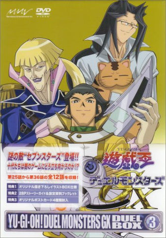 Image for Yu-Gi-Oh Duel Monsters GX Duel Box 3