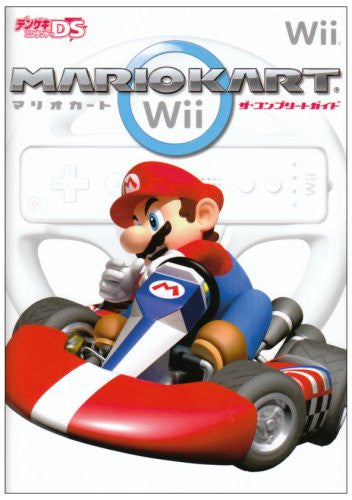 Image 1 for Mario Kart Wii Complete Guide