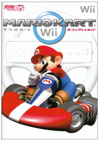 Image for Mario Kart Wii Complete Guide