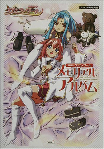 Image for Gakuen Toshi Varanoir Memorial Album Analytics Illustration Art Book / Ps2