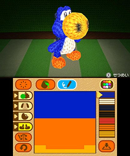 Image 4 for Poochy and Yoshi's Woolly World