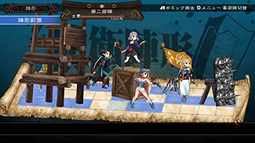 Image 6 for Grand Kingdom