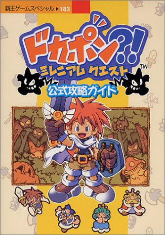 Image 1 for Dokapon Millennium Quest Official Strategy Guide Book / Gb