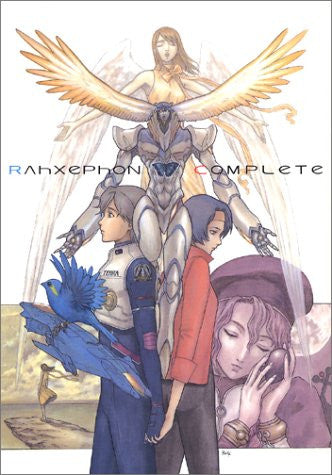 Image 1 for Rahxephon Complete Book