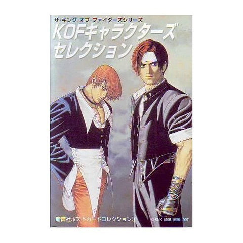 Image for Kof Character's Section King Of Fighters Series Illustration Postcard Book