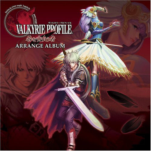 Image 1 for Valkyrie Profile -Covenant of the Plume- Arrange Album