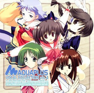 Image for Aquaplus Vocal Collection Vol.4