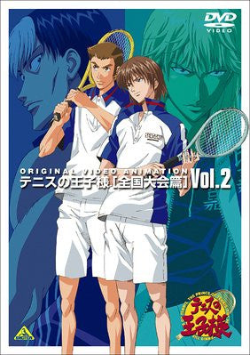 Image 1 for The Prince Of Tennis Vol.2