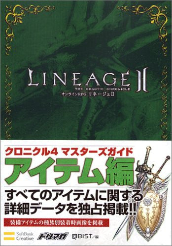 Image 1 for Lineage 2 Chronicle 4 Masters Guide Item Data Section (Dorimaga Book)