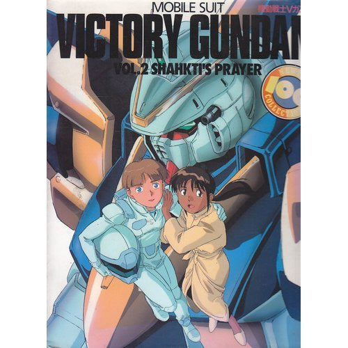Image 1 for V Victory Gundam Mobile Suit #2 Newtype 100% Collection Art Book