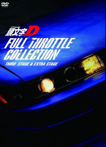 Image 2 for Initial D Full Throttle Collection - Third Stage & Extra Stage [2DVD+CD]