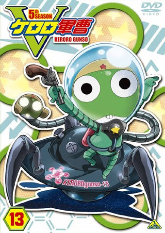 Image for Sgt. Frog / Keroro Gunso 5th Season Vol.13