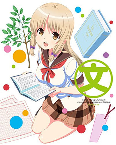 Image for Jinsei Sodan Tv Animation Jinsei Vol.2 [DVD+CD]