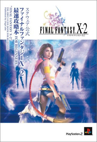 Square Official Final Fantasy X 2 Fastest Strategy Guide Book / Ps2