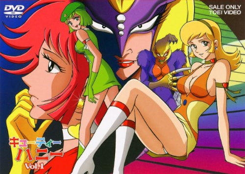 Image 1 for Cutie Honey Vol.1