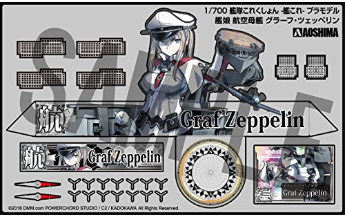 Image 7 for Kantai Collection ~Kan Colle~ - Graf Zeppelin - Kanmusu Aircraft Carrier Graf Zeppelin - 1/700 (Aoshima)