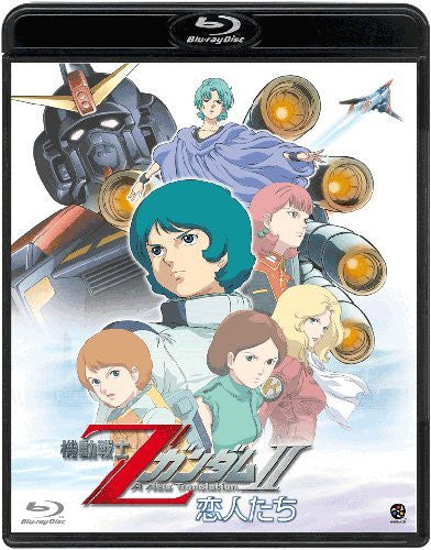 Image 3 for Mobile Suit Z Gundam II: Lovers