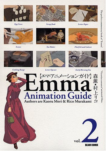 Image 1 for Emma Animation Guide Book #2
