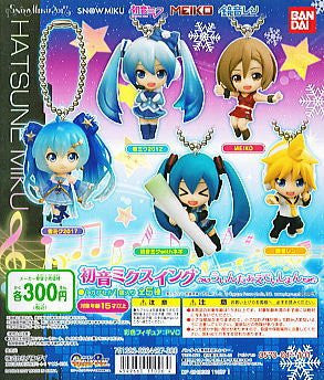 Image 2 for Vocaloid - Hatsune Miku - Rabbit Yukine - Twinkle Snow ver., Snow 2017