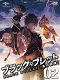 Thumbnail 1 for Black Bullet Vol.2 [Limited Edition]