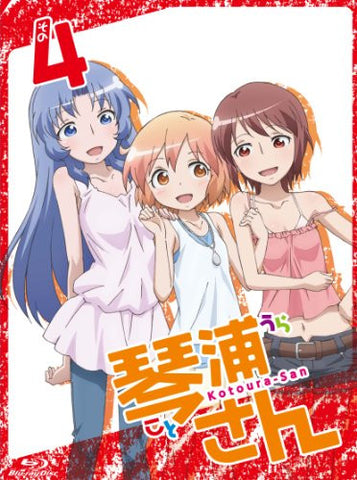 Image for Kotoura-san Vol.4 Special Edition