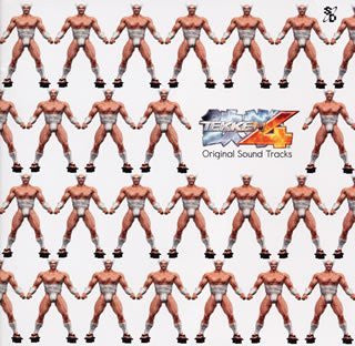 Image 1 for TEKKEN4 Original Sound Tracks