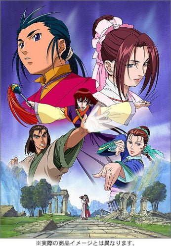 Image 1 for Condor Hero DVD Box