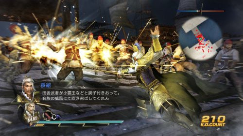 Shin Sangoku Musou 7 with Moushouden [Treasure Box]