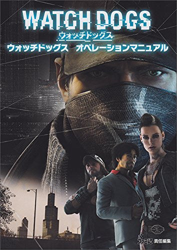 Watch Dogs Operation Manual